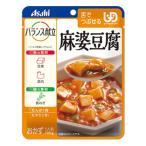 バランス献立 区分3 舌でつぶせる バランス献立 麻婆豆腐 100g