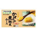 【冷凍介護食】ソフリ かぼちゃの煮物風ムース 25g×6