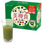 ドクターシーラボ 美禅食抹茶味 30包  健康食品関連