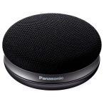 Panasonic パナソニック ポータブルワイヤレススピーカー 「快聴音」機能 かんたん設置 (ブラック) SC-MC30-K