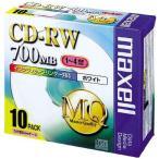 データ用CD-RW 10枚パック ホワイト マクセル CDRW80PW.S1P10S