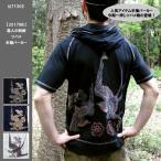 【2017MS】喜人 和柄 ツバメ半袖パーカー メンズ(7/28掲載)