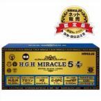 HGH H.G.H MIRACLE 5 PLUSミラクル5プラス (17g×31袋)NEW  HGH 成長ホルモン 水素水レスベラトロール 美肌 健
