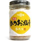 熟成 かつお塩辛 丸俊 150g