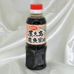 あごだし 屋久島飛魚醤油300ml