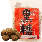 加工黒糖  国産原料100% 黒糖 300g