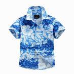 【SummerSale】キッズ 子供 アロハシャツA サマー 子供服 トップス ブルー ハイビスカス