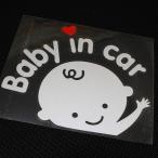 ベビーインカー 赤ちゃん ステッカー 自動車 Baby in Car シール