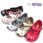 クリアランス価格 ミニメリッサ ウルトラガール2SP ラバーシューズ 子供靴