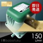 HIBLOW HP-150