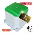 浄化槽ブロワ/セコー(世晃)/大晃JDK-40/合併浄化槽ブロワー
