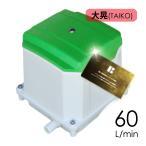 浄化槽ブロワ/セコー(世晃)/大晃JDK-60/合併浄化槽ブロワー