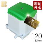 浄化槽ブロワー/セコー(世晃)/大晃JDK-120/合併浄化槽ブロワー