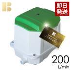 浄化槽ブロワー/セコー(世晃)/大晃TKO-200/合併浄化槽ブロワー