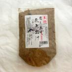 屋久島 飛魚出汁(あごだし)お徳用500g
