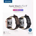 アップルウオッチ バンド apple watch バンド ワニ柄 本革 series 5/4/3/2/1  おしゃれ レディース メンズ 40mm 44mm 交換 時計ベルト 腕時計ベルト