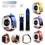 アップルウオッチ apple watch 本革 バンド series 5/4/3/2/1交換 簡単 おしゃれ レディース メンズ 38mm 40mm 42mm 44mm  時計ベルト 腕時計ベルト