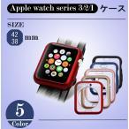 apple watch ケース series1 series2 series3 42mm 38mm アップルウォッチ カバー 高品質 耐衝撃 メッキ ケース TPU