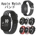 Apple Watch 38mm 42mm Series 3/2/1 シリコン 交換バンド ベルト アップルウォッチ オシャレ アップル ウォッチ 腕時計バンド 可愛い 送料無料