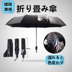 ショッピング傘 プレゼント かわいい 折りたたみ傘 日傘 晴雨兼用 夏 レディース 完全遮光 uvカット 雨 遮熱  折り畳み 傘 黒 プレゼント かわいい かさ おしゃれ レイン 梅雨 おもしろ 個性的