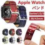 アップルウォッチ バンド Apple Watch 38mm 42mm 交換バンド PU 艶麗 光沢 iwatchベルト AppleWatch series1/2/3 人気バンド オシャレ
