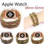 Apple Watch バンド 42mm用 38mm用 スマホウォッチ 腕時計 アクセサリー デコレーション 宝石 豪華 交換ベルト 高品質 おしゃれ 女性