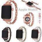 Apple Watch 38mm 42mm バンド iwatchベルト アップルウォッチ 耐久性 錆びにくい 高級 合金バンド 金属ベルト ベルト 耐久性優れ 腕時計バンド