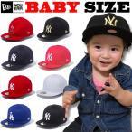 ニューエラ ベビー キャップ NEWERA キッズ ベビ帽 帽子 赤ちゃん 幼児 NY LA 出産祝い プレゼント 大谷 ニューエラキャップ エンゼルス baby