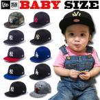 ショッピングニューエラ ニューエラ ベビー サイズ調整可能なキャップ NEW ERA NEWERA キッズ スナップバック ニューエラベビー 帽子 NY ベビ帽 出産祝い プレゼント