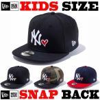 ショッピングニューエラ ニューエラ キッズ NEWERA KIDS 9FIFTY HEART SNAPBACK CAP スナップバック 子供 帽子 キャップ ハート NY キッズサイズ バレンタイン プレゼント