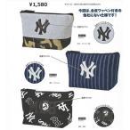 ニューヨークヤンキース ペンポーチ 46137-46139 合皮ワッペン NY クラックス 筆箱 文房具