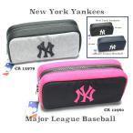 ニューヨークヤンキース BOXペンケース 12977-12978 クラックス 筆箱 文房具