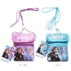 アナと雪の女王2 ショルダーミニポーチ DISNEY ディズニー プリンセス キャラクター グッズ 女の子 キッズ ポシェット ネコポス可