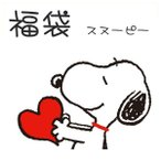Yahoo!BABUマイリトルポニー お得な 福袋 豪華版 セガトイズ キャラクター グッズ コスメ バッグ アクセサリー ポーチ キッズ 女の子 誕生日 プレゼント