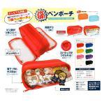 痛ペンポーチ 50392-50399 カミオジャパン オリジナル 筆箱 ペンケース 文房具 ステーショナリー
