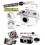 パロディペンケース カメラ ペンケース 71845 カミオジャパン 筆箱 文房具