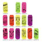 8足でメール便送料無料!! レディース 靴下 ネオンカラー ソックス 22-24cm キャラックス スモールプラネット ディズニー スヌーピー グッズ