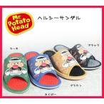 トイストーリー Mr.ポテトヘッド 健康サンダル SA-4901 健康サンダル メンズ キャラクター