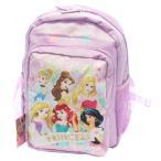 キャラクター デイパック プリンセス DN39407 ディズニー 子供用 女の子 新学期 リュックサック 粧美堂 ゆうパケット可