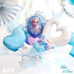 バルーン 電報 結婚式 ディズニー アナと雪の女王 エルサ 誕生日 発表会 出産祝い お祝い プレゼント アレンジ・アナ雪 バルーン・