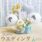 結婚式 バルーン電報 ウエディング バルーン アレンジ 結婚祝い プレゼント・ミスター&ミセス バルーンアレンジ・