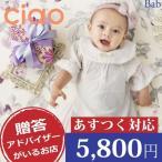 出産祝い カタログギフト おもい5000円コース ・カタログギフト おもい・