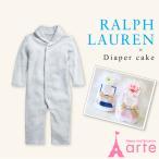 おむつケーキ オムツケーキ RALPH LAUREN 男の子 コーマコットンラグビーフーディー ベビー服 出産祝い・ラルフローレン×おむつケーキセット・