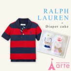 おむつケーキ オムツケーキ RALPH LAUREN 女の子 フローラル コットンドレス(ブルー)・ ラルフローレン × おむつケーキ セット・