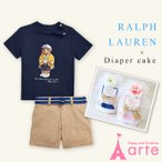 RALPH LAUREN ラルフローレン 男の子 長袖ポロシャツ 紺×おむつケーキセット 出産祝い ・ラルフローレン×おむつケーキセット・