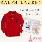 おむつケーキ オムツケーキ RALPH LAUREN 男の子 長袖ポロシャツ(レッド)・ラルフローレン×おむつケーキ セット・