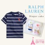 RALPH LAUREN ラルフローレン 男の子 長袖ポロシャツ(グレー) ×おむつケーキセット 出産祝い ・ラルフローレン× おむつケーキ セット・