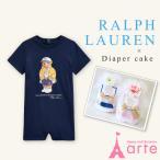おむつケーキ オムツケーキ RALPH LAUREN 女の子 ポロドレス・ブルマー・ラルフローレン× おむつケーキ セット・