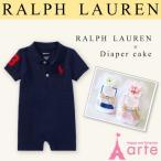 RALPH LAUREN ラルフローレン 男の子 ラグビーカバーオール(イエロー) おむつケーキセット ベビー服 出産祝い オムツケーキ