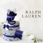 おむつケーキ オムツケーキ RALPH LAUREN 男の子 ビッグポニー コットンポロシャツ(オレンジ)・ラルフローレン× おむつケーキ セット・